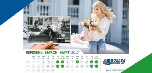 разработка дизайна календаря, корпоративный календарь