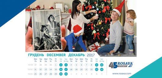 дизайн корпоративного календаря, календарь для компании