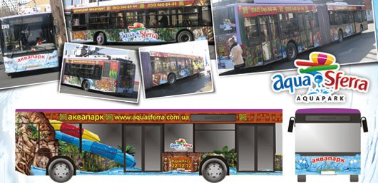 Реклама на городском транспорте, реклама на маршрутках