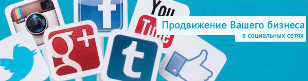 Рекламное агенство размещение рекламы в печатных изданиях киев создание кампании яндекс директ