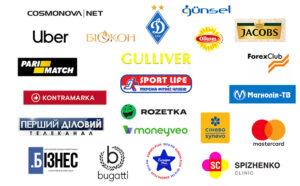 Наші партнери