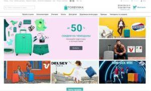 Стильный дизайн сайта