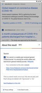 Новая функция в поиске Google 2021 февраль