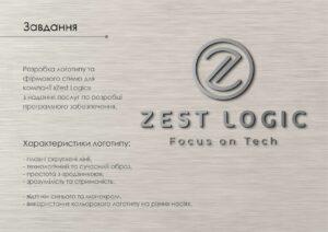 Портфолио ZestLogic