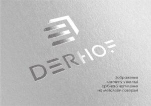 Портфолио логотип ДерХов