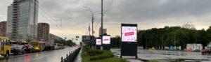 Размещение рекламы на ВДНХ Atlas Weekend 2021