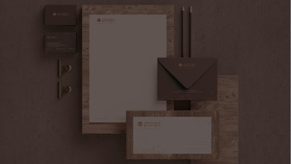 РАДО - логотип і фірмовий стиль