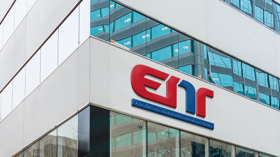 ЕПГ - створення логотипу