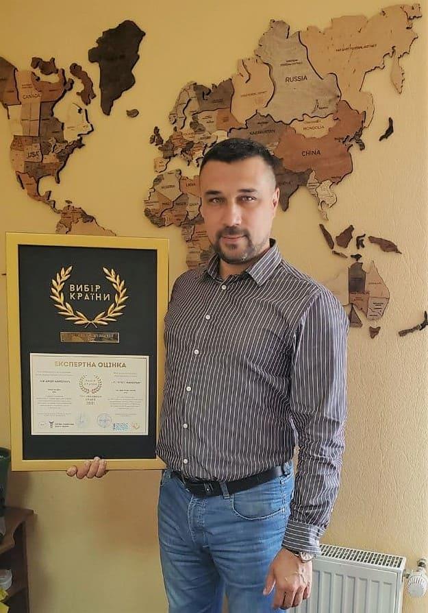 """Рекламна агенція """"Ефект Маркетинг"""" стала переможцем Національної премії «Вибір Країни» 2021"""
