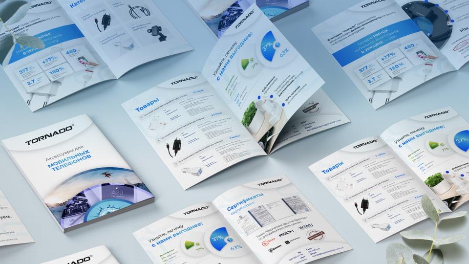 Разработка коммерческого предложения «TORNADO»